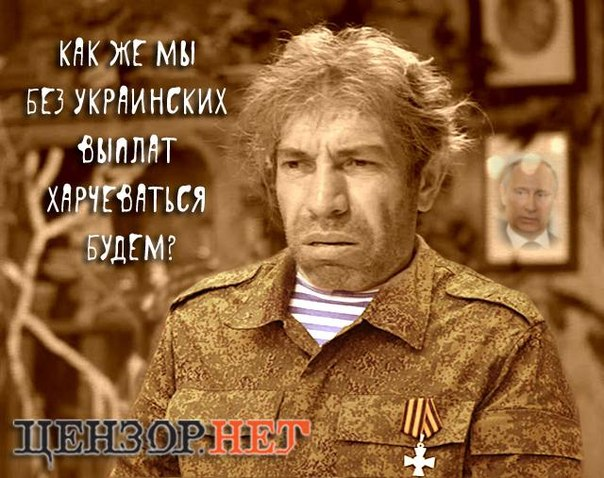 """""""Проект Новороссия"""": деньги на зарплату шахтерам закончились, все они будут уволены, - АП - Цензор.НЕТ 1233"""