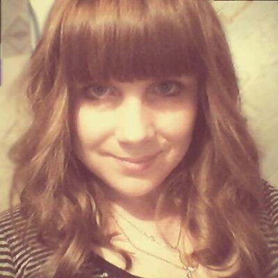 Екатерина Горина, 22 апреля , Москва, id3139121