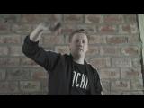 DK - ГНОЙНЫЙ DISS CHALLENGE (Танец ДК)