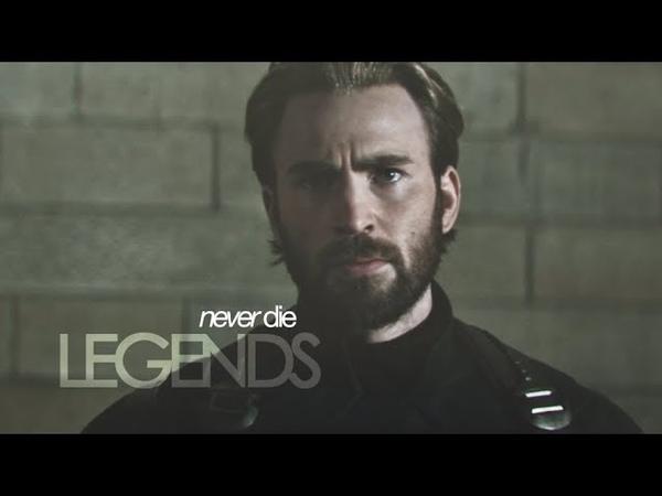 Infinity War Legends Never Die