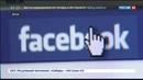 Новости на Россия 24 • Свобода слова на марше администрация Facebook забанила страницу Рамзана Кадырова