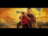 Турецкий гамбит (2005/Фильм)
