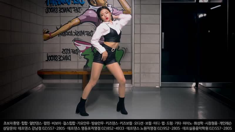 JENNIE (제니) - 솔로 (SOLO) 댄스학원 No.1 데프댄스스쿨 KPOP DANCE COVER(Mirrored)