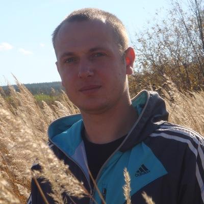 Вадим Кузин, 8 апреля 1990, Екатеринбург, id131046664