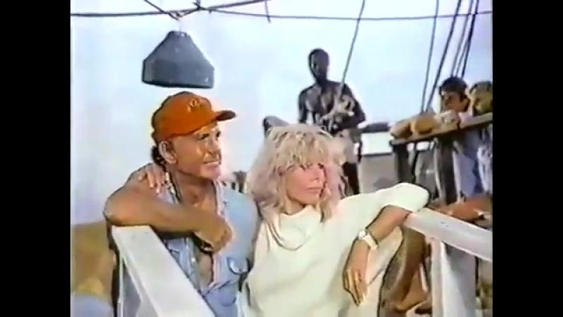 Dreams of Gold The Mel Fisher Story (1986) - Cliff Robertson Loretta Swit Ed ORoss Scott Paulin James Goldstone