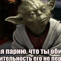 Ден Стор
