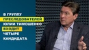 Владимир Фесенко: Зеленский выступает санитаром леса русскоязычной части Украины