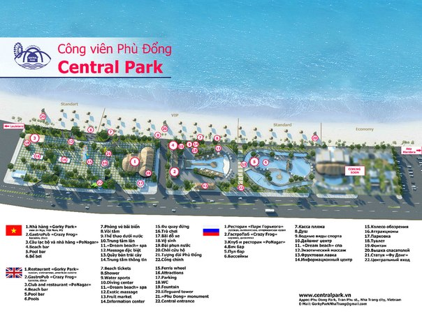 Обновленная схема Центрального