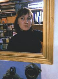 Мария Вицко