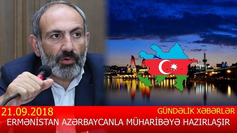 Ermənistan Azərbaycana müharibə elan edir, Məmur övladları niyə əsgər getmir-GÜNDƏLİK XƏBƏRLƏR