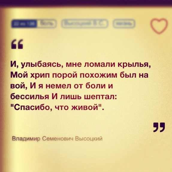 Терпение... Ведь как сказал один поэт: «Огнём огонь не потушить»...
