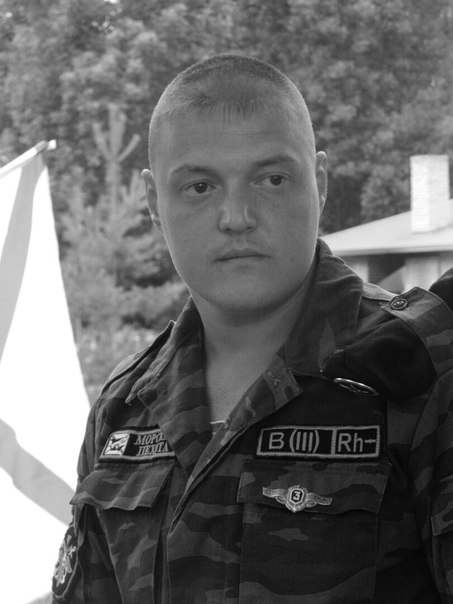 Роман Волков | Альметьевск