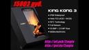 Смартфон, Cubot King Kong 3, IP68, 6000 мАч, Android 8.1, ОЗУ 4 ГБ, Память 64 Гб, 2018