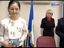 Выпуск «Вести-Иркутск» 11.12.2018 2144