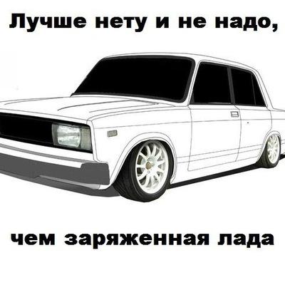 Антон Чапочкин, 24 июня 1993, Челябинск, id213401072