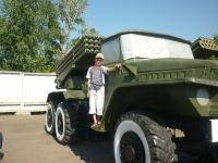 Гера Андреев, 28 мая , Арзгир, id177835760