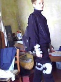 Саша Ибрагимов, 6 июня , Ростов-на-Дону, id106197197