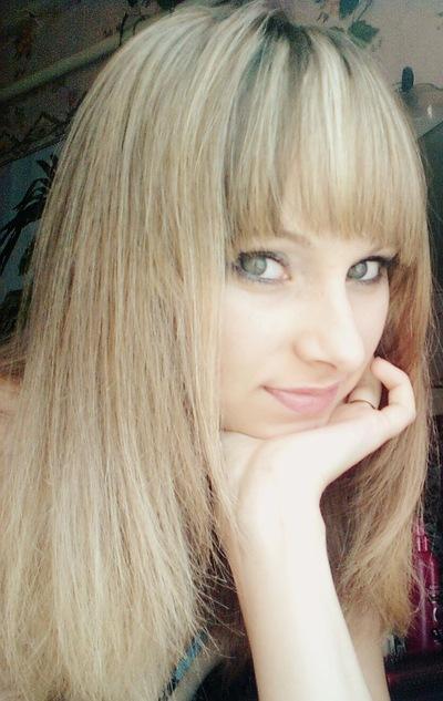 Екатерина Васильева, 16 августа , Губкин, id86835915