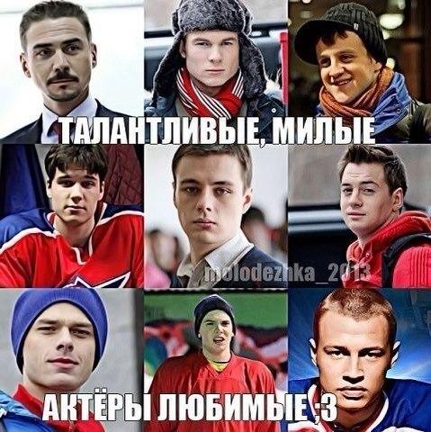 молодежка 2 сезон 3 серия смотреть онлайн 19 11 2014