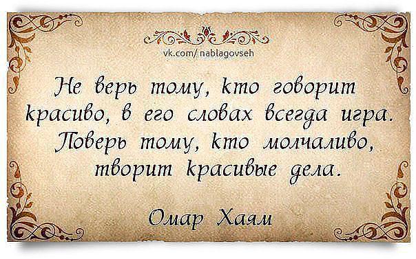 Мой выбор, моя жизнь!