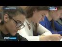 Чебоксарские школьники готовятся написать сочинение об истории, настоящем и будущем города