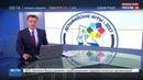 Новости на Россия 24 • Состоялось торжественное открытие Дельфийских игр - 2017