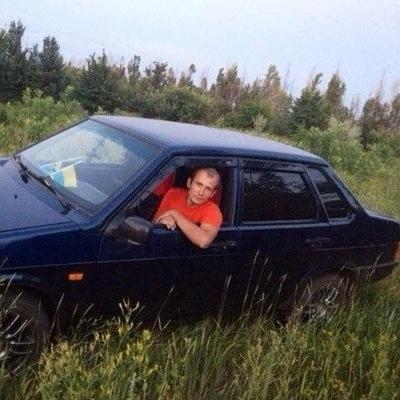 Александр Зубко, 25 июля 1985, Красноармейск, id145065555