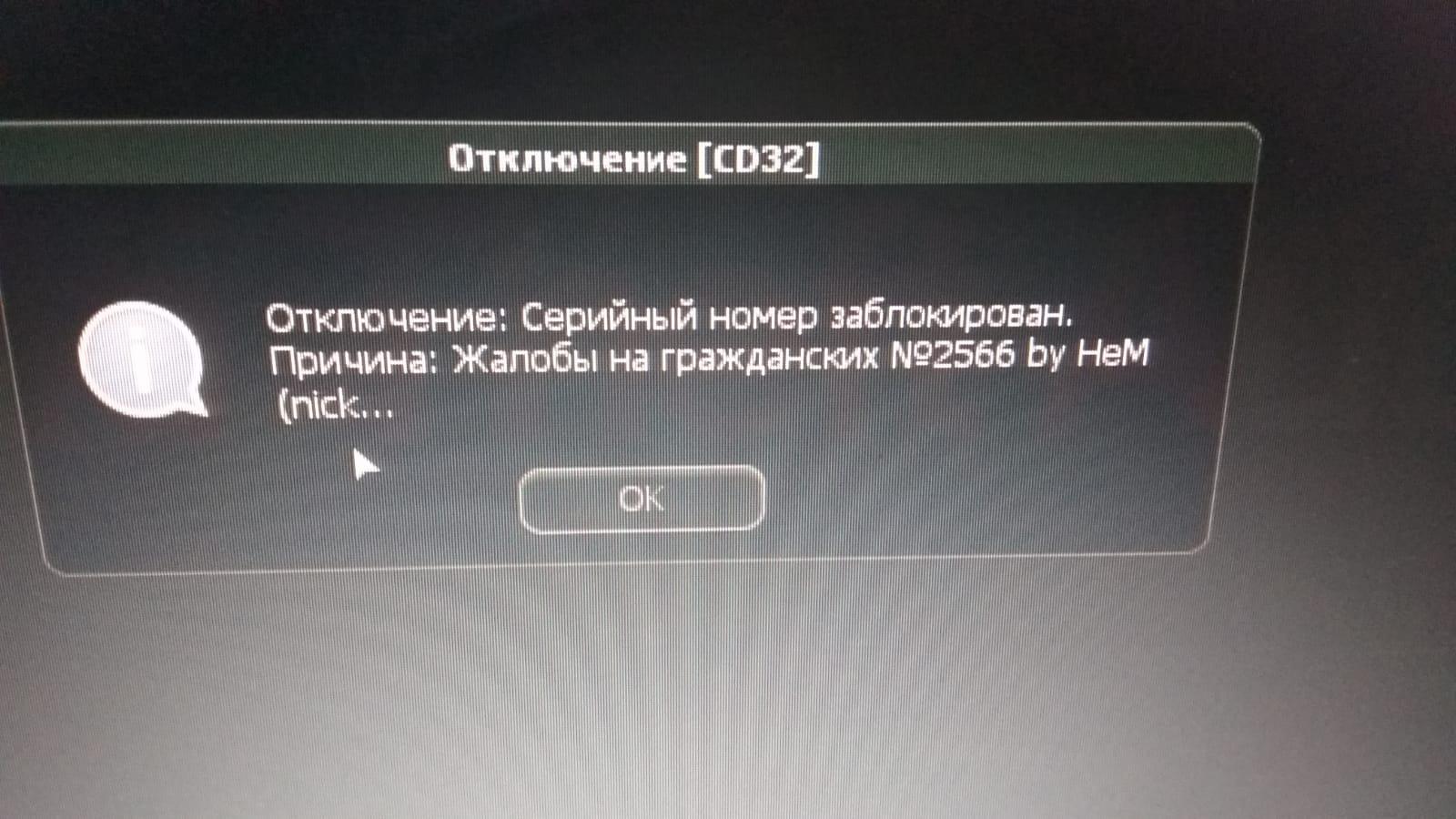 eRshitp6w_A.jpg