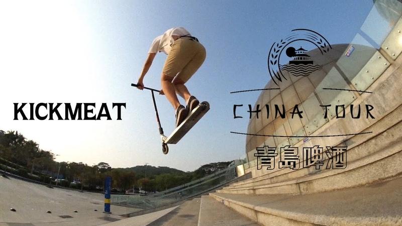 Kickmeat China Tour