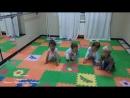 Звездный путь Первые шаги группа деток 2-3-х лет