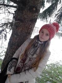 Катя Рослова