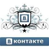 Алина Хуламханова, 5 сентября , Советск, id181202584