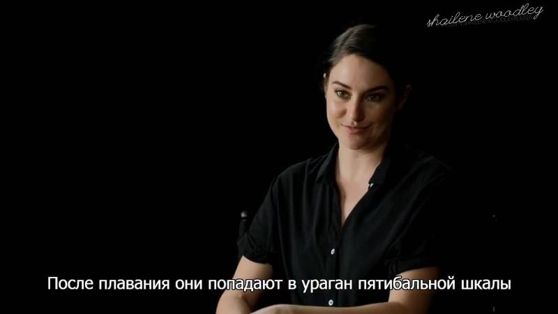 Интервью Шейлин для канала «Nothing But Geek» (русские субтитры)