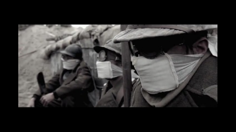 Не их страна, но их война (2014) русские субтитры