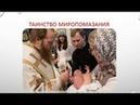 Крещение Катеньки Дробы 7.04.19