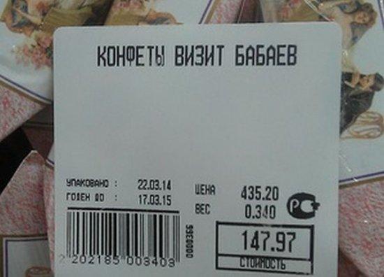Пойманный на взятке чиновник миграционной службы Хмельнитчины пытался съесть деньги, - Нацполиция - Цензор.НЕТ 9818