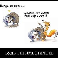 Анкета Sergey Sergey