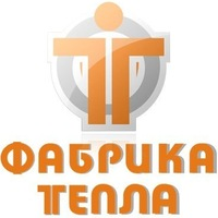Фабрика Тепла, 4 июня 1999, Нижний Новгород, id205296629