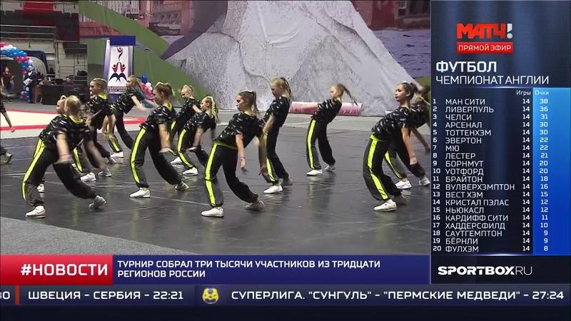 010 0312 1725 Новости Черлидинг