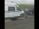 ДТП на трассе Караганда-Темиртау