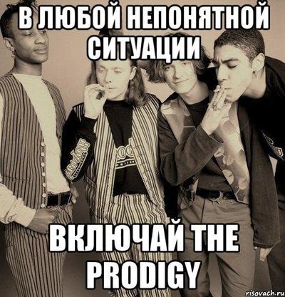 Катюшка Скрябина, 15 августа , Калининград, id144713371