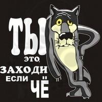 Лиза Иванова, 13 августа , Волхов, id157126397
