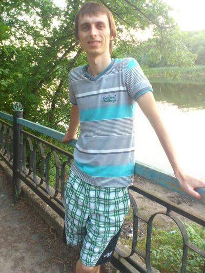 Michael Yushchenko, 20 ноября , Винница, id66092135
