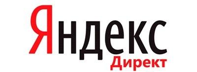 Директ в Яндексе