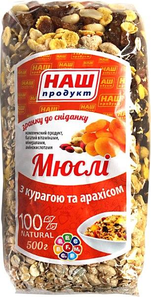 """Мюслі """"З курагою та арахісом"""" /Наш Продукт/, 500г"""