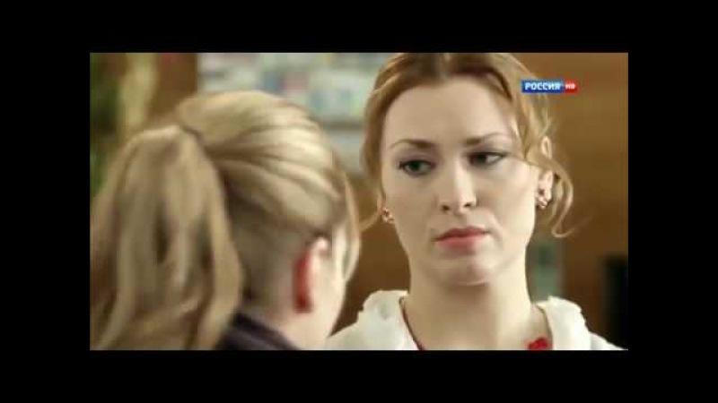 Русские мелодрамы 2016 новинки / Подружка Предательница / Фильм до слез
