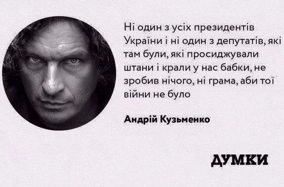 Адвокат Фейгин допускает, что 31 декабря Савченко могут передать Украине - Цензор.НЕТ 5007