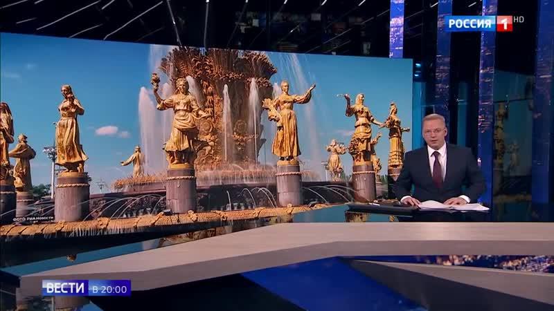 Золотые девушки вернутся на главный фонтан ВДНХ помолодевшими