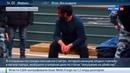 Новости на Россия 24 Стрельба в подземке виновнику грозят 11 лет тюрьмы