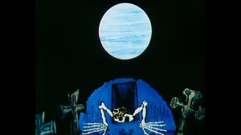 Волшебник Ох (1971)